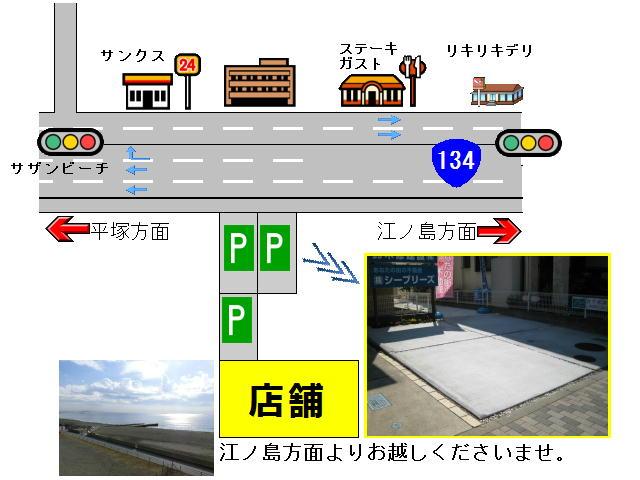 会社駐車場案内図.JPG
