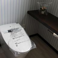 多機能タンクレストイレに取り替え