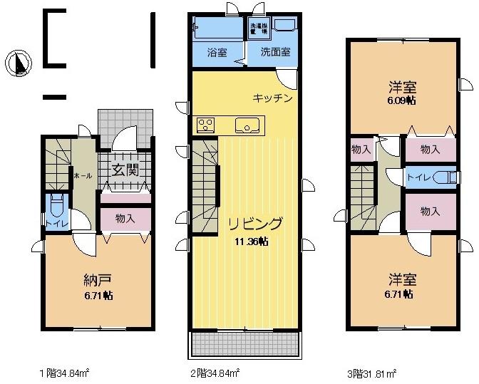 ツーバイフォー(2×4)工法の3階建コンパクト住宅「内覧可」